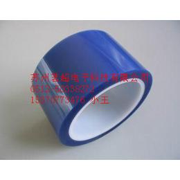 茗超蓝色硅胶耐高温胶带 高温PET蓝色胶带