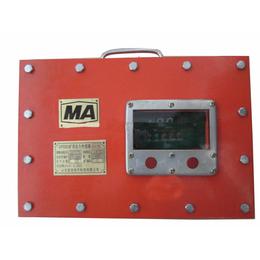 煤矿用压力传感器GPD60矿用压力传感器厂家供货压力传感器