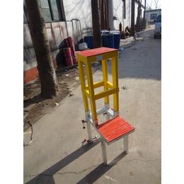 冀航电力绝缘高低凳 绝缘双层凳价格 绝缘凳生产厂家