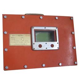 煤矿用本安型数据传输子站矿用本安型数据传输子站厂家