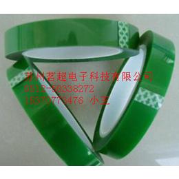 茗超贴合绿色硅胶带 复膜绿色高温胶带