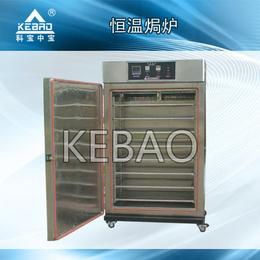 东莞科宝KB-TK-72精密烤箱