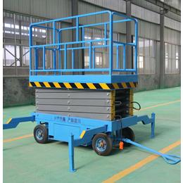 移动剪叉式升降机移动式液压升降平台高空作业平台