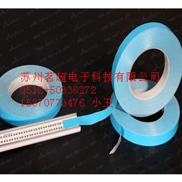 茗超耐高温LED灯具导热双面胶带 高粘导热胶带