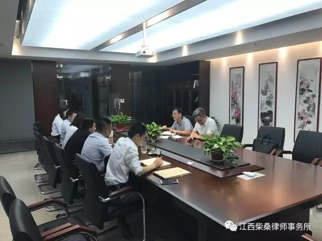 【柴桑简讯】我所企业破产清算团队第三次工作会议召开