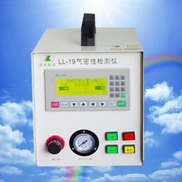厂家直销水泵密封性测漏仪 负压密封性检测设备 防水泄漏检测仪