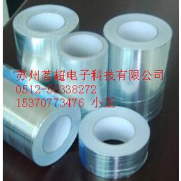 茗超管道防腐铝箔胶带 保温铝箔胶带