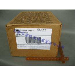 深圳供应3M3779Q热熔胶条的使用说明与点胶技巧