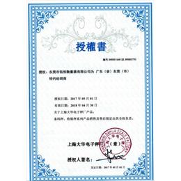 条码秤维修价格,上海大华,广州条码秤维修