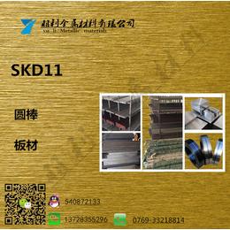 羽利金属 供应抚顺SKD11模具钢材是高碳高铬合金工具钢