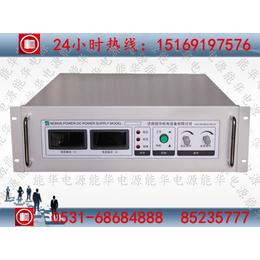 0-500V高压脉冲直流电源-正负换向脉冲恒压电源-济南能华