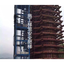 酬勤施工梯笼安全爬梯全国施工通用