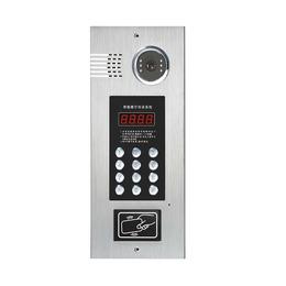 供应柏朗斯8813可视楼宇对讲门口主机