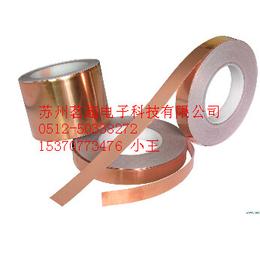 供应厂家直销导电铜箔胶带 铜箔导电胶带