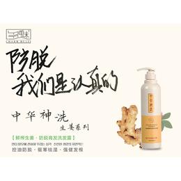 多魅生姜洗发水怎么样2017做微商赚钱的好项目缩略图