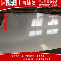 西南铝7075-T651铝板-铝棒-铝管-铝卷-可零切