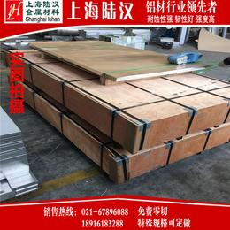 西南铝7075-T6铝板-铝棒-铝管-铝卷-质量保证-可零切