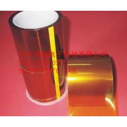 供应厂家金色耐高温胶带 金色亚胺胶带