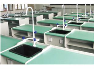 标准化学实验室
