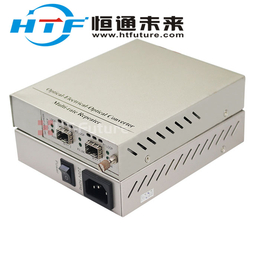 OEO光纤放大中继器 光纤放大中继器价格 中继器批发