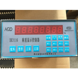 新型XK3116称重显示控制器郑州海富原装正品