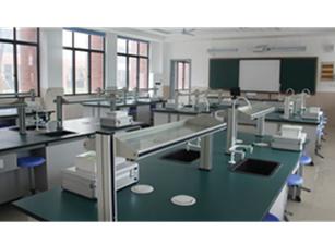 化学探究室