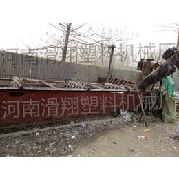废旧商标纸塑料粉碎机生产加工设备