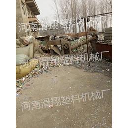 PVC商标纸粉碎机塑料磨粉机价格