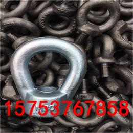 镀锌吊环螺栓厂家GB825吊环螺母价格惠州船用机械吊环