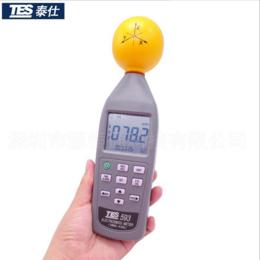 台湾泰仕TES593高频电磁波污染强度计三轴电磁波辐射检测仪缩略图