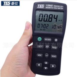 台湾泰仕TES1394S三轴电磁波器家庭环境低频辐射检测缩略图