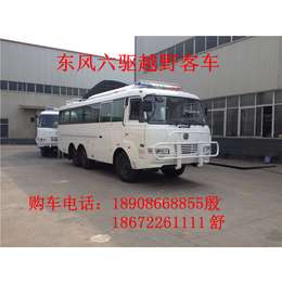 东风六驱越野卡车电瓶没电解决办法18908668855