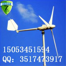 供应厂家直销永磁沿海专用2000W风力发电机