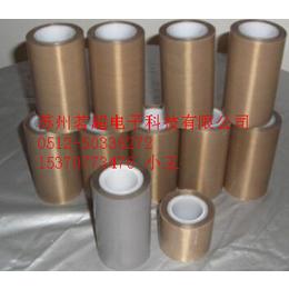 供应厂家直销铁氟龙高温胶带 耐高温铁氟龙胶带