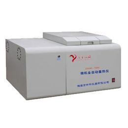 开平牌双中性醇基燃料热值大卡仪