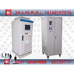 100V100A程控换向脉冲直流电源-单双高频脉冲直流电源