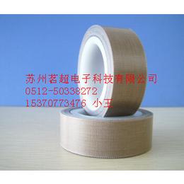 供应厂家直销防静电铁氟龙胶带 防静电特氟龙胶带