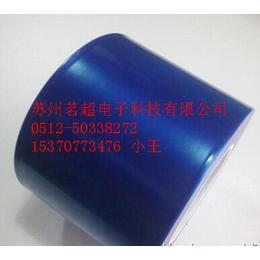 供应厂家直销无遗胶蓝色保护膜 蓝色PE网纹保护膜