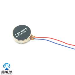 LX0830扁平马达鑫狼旭有刷直流电机厂家直销智能手环马达
