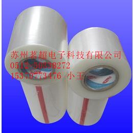 供应厂家直销高粘PE透明网纹保护膜 网格保护膜