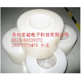 供应厂家直销低粘透明无留胶保护膜 不残留胶保护膜