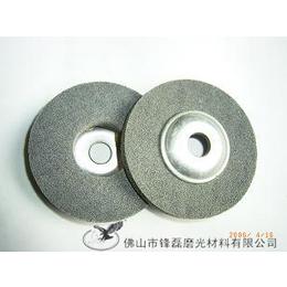 4寸小磨片 电动手磨机专用尼龙轮 抛光尼龙片