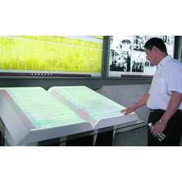 韩城市虚拟电子翻书 触摸屏电子翻书 投影电子翻书安装设计
