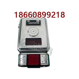 KGQ7型矿用氧气传感器 传感器价格漂亮