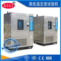 液态高低温老化测试箱制造商