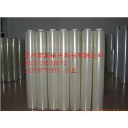 供应厂家直销玻璃保护膜 微粘蓝色玻璃保护膜