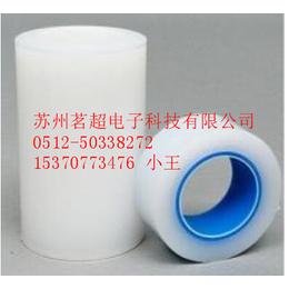 供应厂家直销PE防静电保护膜 防静电透明保护膜