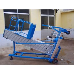 铝合金升降机铝合金高空作业平台厂家