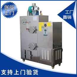 旭恩加热80KG生物质颗粒燃料锅炉价格