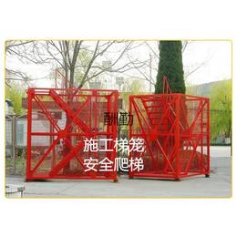 酬勤施工梯笼箱式梯笼优质产品坚固耐用